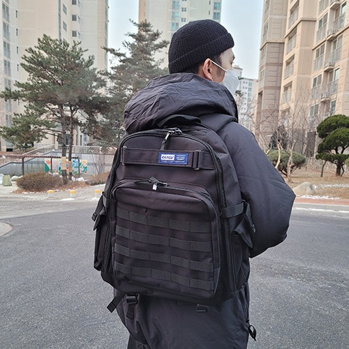 CB Utility backpack